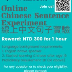 """Paid """"Online Chinese Sentence Experiment"""" for native English speaker"""