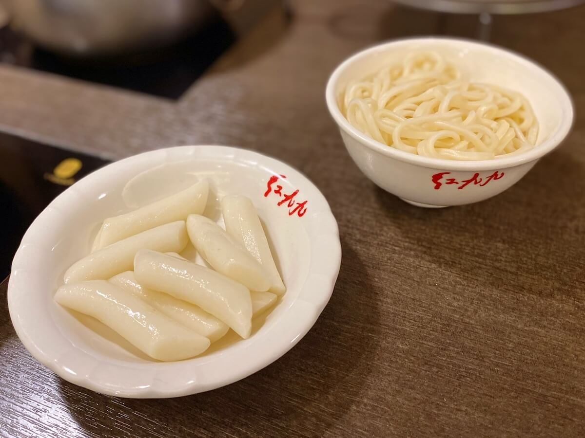 rice cake and handmade noodles