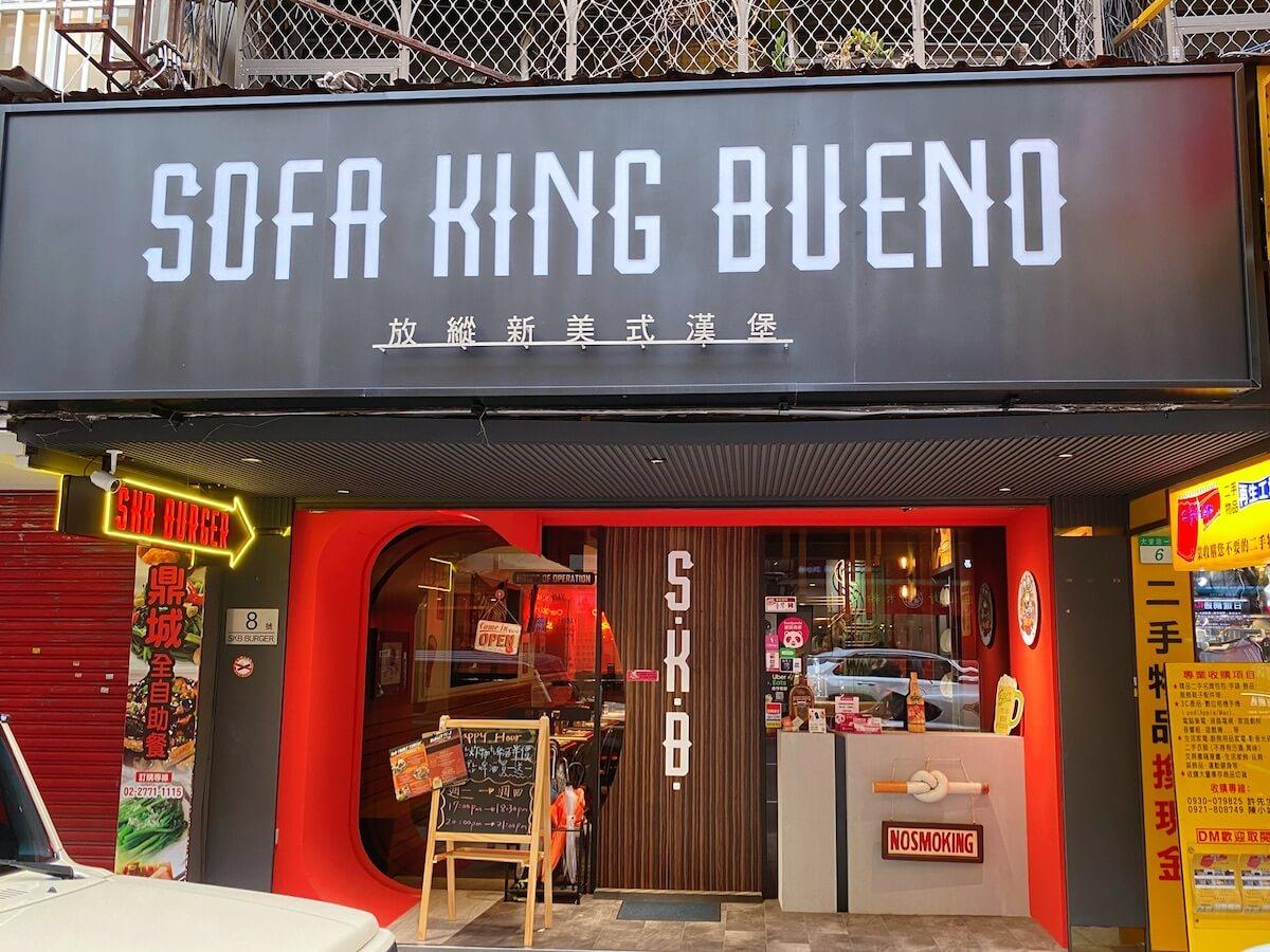 S.K.B Burger (front)