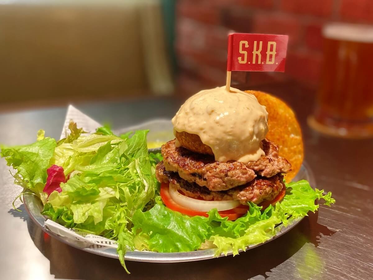 The S.K.B Burger side