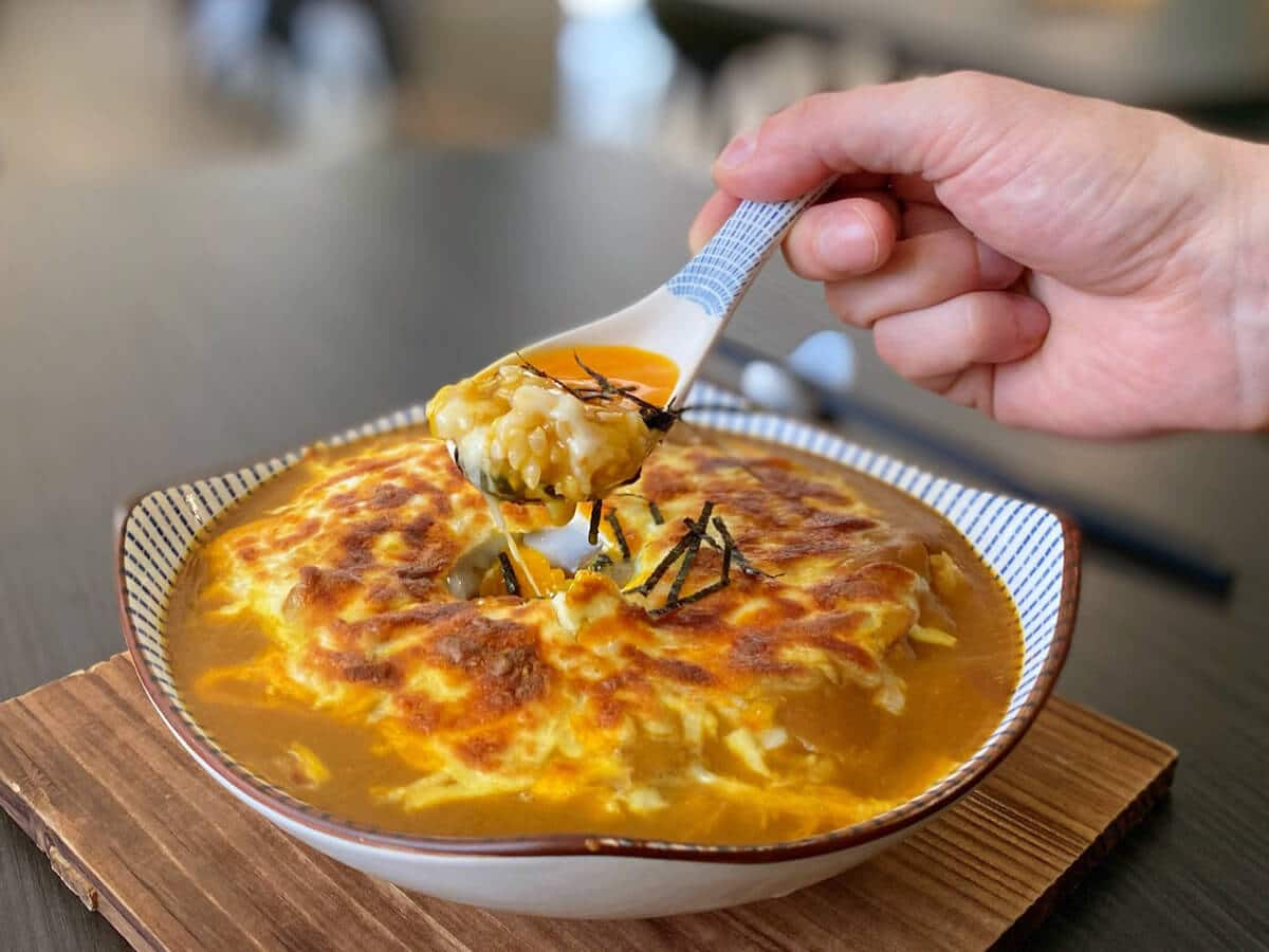 Baked curry (focused)