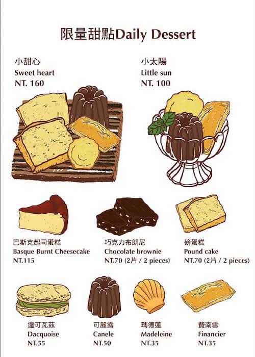 Daily Desserts