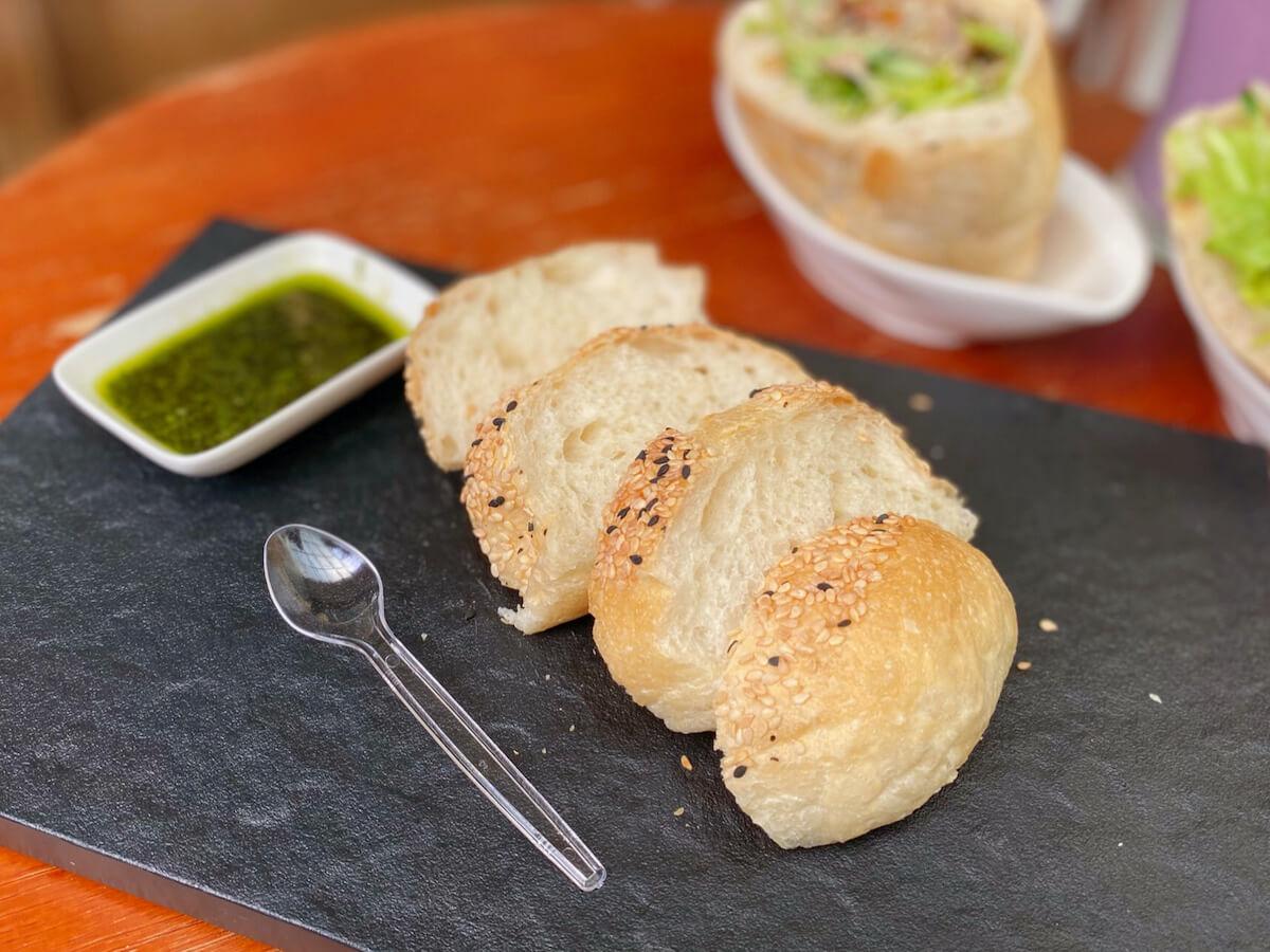 Slices (with pesto garlic sauce)
