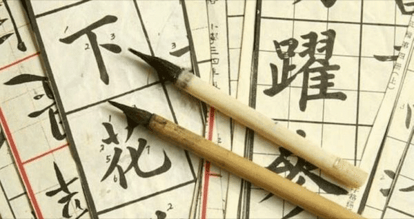 Join Vivi Lee at Free Spoken Chinese Class Every Week - 25/10/21