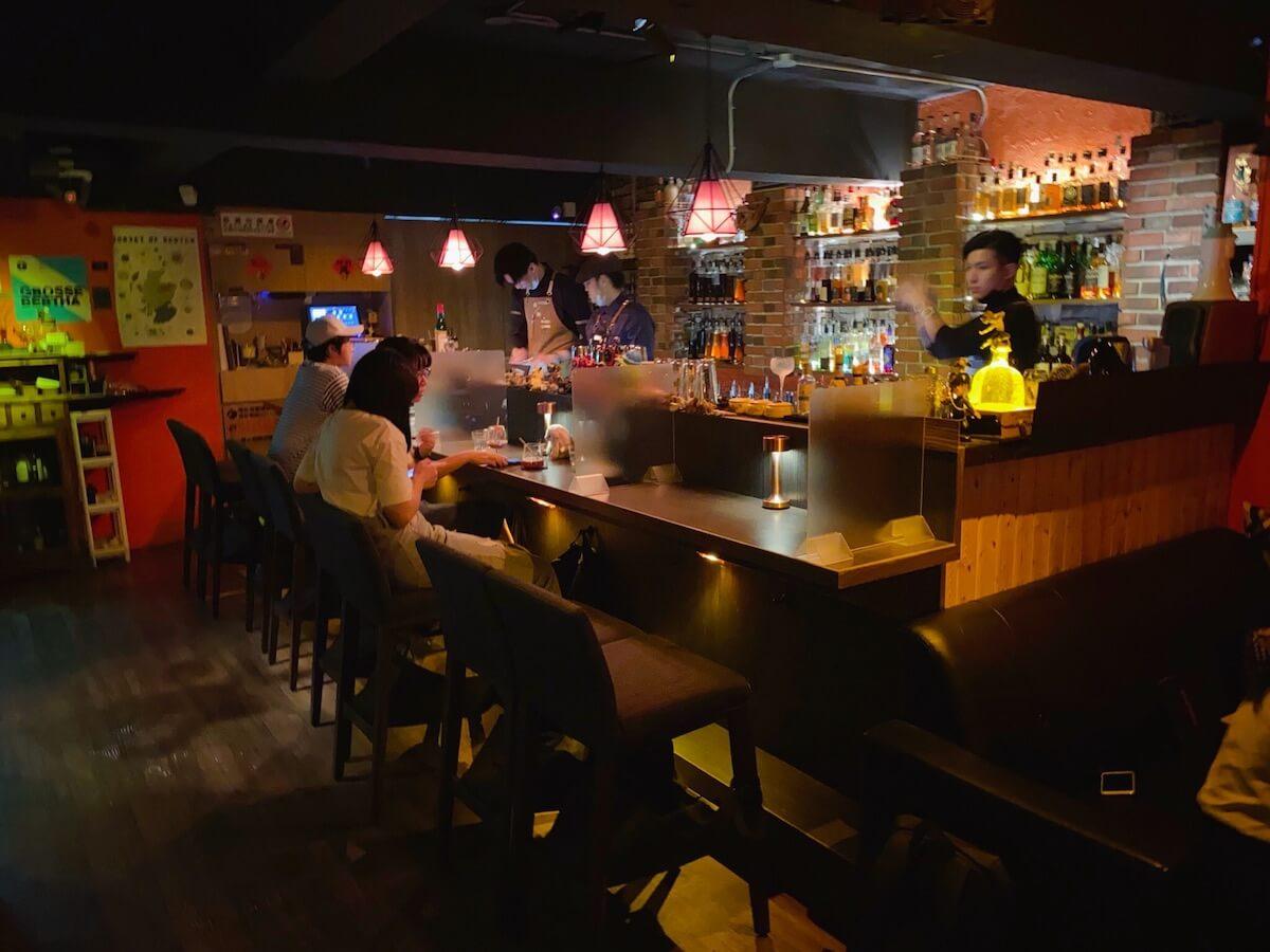 OriginBAR cocktail bar