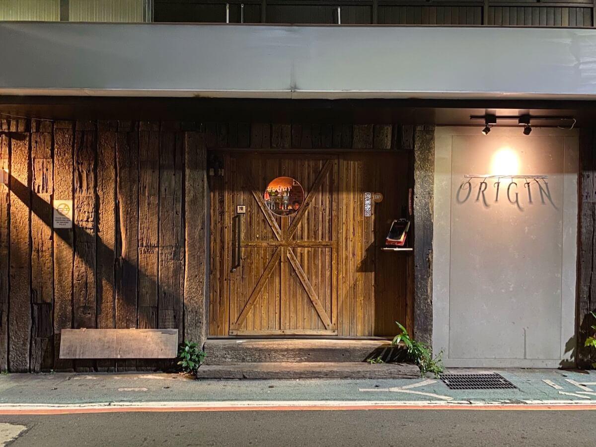 OriginBAR (entrance)